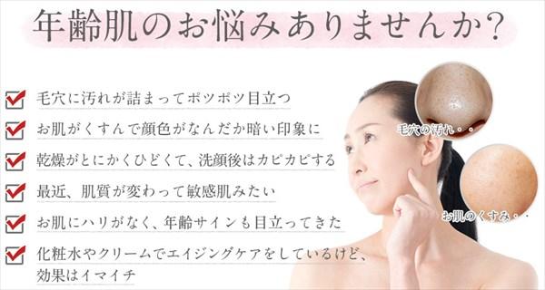 洗顔バーム