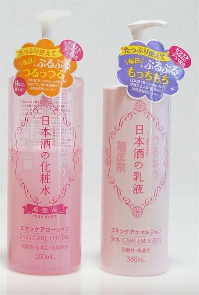 菊正宗の日本酒シリーズ
