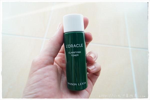 化粧水:クラリファイング・トナー