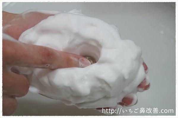 泡の上の100円玉を指で押してみる