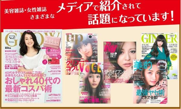 雑誌にたくさん取り上げられています