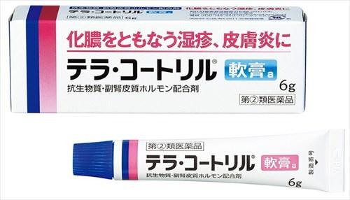 化膿を予防する軟膏