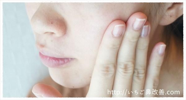 草花木果(どくだみ)の保湿液を肌に塗ってみる