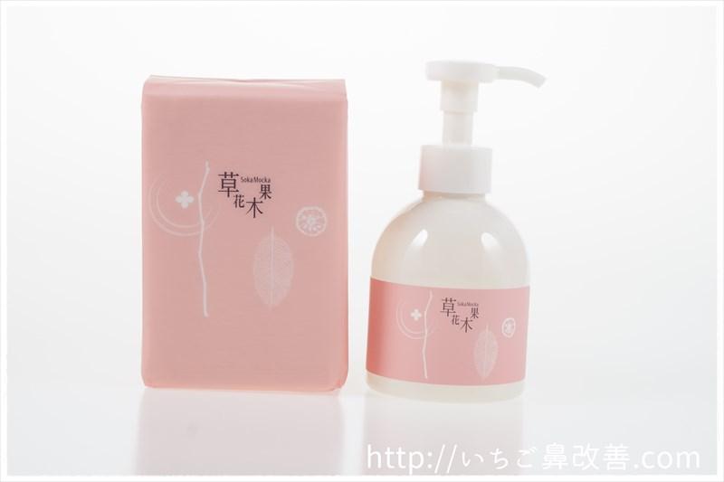 朝の洗顔におすすめの拭き取り洗顔とは