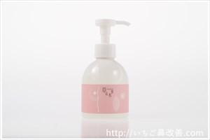 草花木果洗顔うるおい水