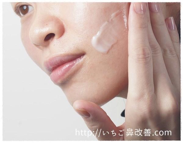 サエル・ホワイトニングクリームコンセントレートを顔に塗ってみる